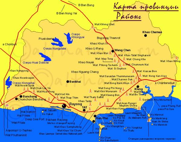 Карта провинции районг