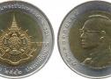 moneti-tailanda-3