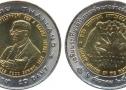 moneti-tailanda-4